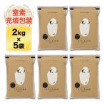 白米 10kg 新潟県産 コシヒカリ 10kg(2kg×5袋)令和2年(2020年) 米袋は真空包装