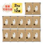 白米 24kg 新潟県産 コシヒカリ 24kg(2kg×12袋)令和2年(2020年) 米袋は真空包装