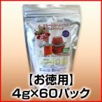 【ご飯に合うサッパリ茶】ルイボスティー 4g×60パック【お徳用】