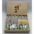 庄司製麺 真室川板そば(なま麺) 130g×6食入り