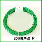 針金 ビニール被覆線 8番(4mm)×約14m巻 1kg×10巻入