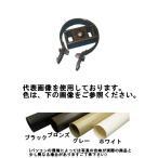 カーポート テラス 用雨樋部材 丸サドルバンド受 42mm 色:グレー