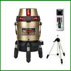 タジマ レーザー墨出し器 GT8ZS-NISET 本体+受光器+三脚セット  送料無料(沖縄等離島を除く)