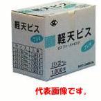 軽天ビス ユニクロ/フレキ 3.5×7×22mm 1000本 SC