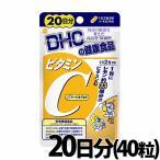 DHCサプリメント ビタミンC(ハードカプセル)40粒