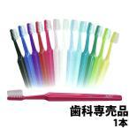 【05】クロスフィールド TePe テペ セレクト 歯ブラシ 1本