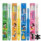【08】ライオン EXこども ディズニー 歯ブラシ (EX kodomo Disney) 1本