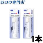 バトラー ミロライト 替えブラシ #TB-01 電動歯ブラシ 1本