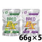 グリコ ブレオEX (BREO EX) 66g ×5個 口中ケアタブレット メール便送料無料