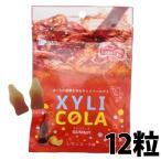 キシリトールグミ キシリコーラ12粒(レモンコーラ味)1袋