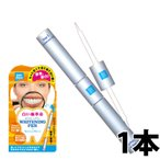 白い歯革命 ボディマジック ホワイトニングペン 1本