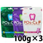 ポスカ・エフ(POs-Ca F)パウチタイプ 3袋 ガム