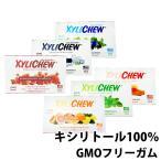 キシリトール100% XyLichew(キシリチュウ)粒ガム ブリスターパック(12粒)