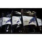 Yahoo!栽培者直販の熱帯植物専門販売店お得な3個セット・これに勝るお茶はない。飛騨産のパパイヤ茶(パパイヤリーフ)50g×3