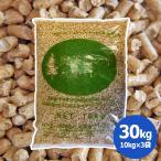 奥美濃の里木質ペレット 30kg