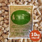 奥美濃の里木質ペレット 10kg