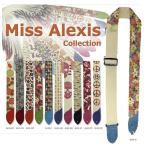 LM STRAP ������  ���ȥ�å� Miss Alexis Collection  ALM