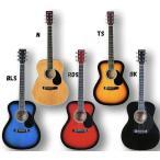 アコースティックギター Sepia Crue (セピアクルー) F140 初心者用お買得15点セット