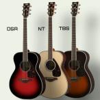YAMAHA ヤマハ FS830 アコースティックギター
