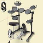 YAMAHA DTX430K ヤマハ電子ドラム 椅子 ヘッドホン スティック ドラムイス サービス 送料無料 デジタルドラム