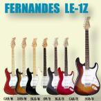 エレキギター フェルナンデス 初心者入門 FERNANDES LE-1Z 3S PP/M