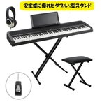 KORG B1 BK コルグ 電子ピアノ ダブルX型スタンド フットペダル 椅子 ヘッドホン付 オプション 専用カバー 延長保証