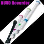 NUVO Recorder リコーダー