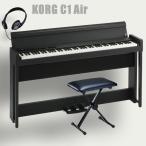 ショッピングAIR KORG 電子ピアノ C1 Air BK コルグ 椅子 ヘッドホン付