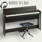 ショッピングair KORG 電子ピアノ C1 Air BR コルグ 椅子 ヘッドホン付