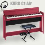 ショッピングAIR KORG 電子ピアノ C1 Air RD コルグ 椅子 ヘッドホン付