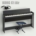 ショッピングAIR KORG 電子ピアノ C1 Air WBK ウッデン・ブラック コルグ 椅子 ヘッドホン付
