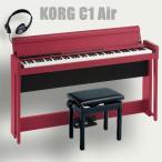 ショッピングAIR KORG 電子ピアノ C1 Air RD コルグ 高低椅子 ヘッドホン付
