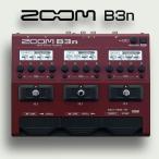 ZOOM B3n ベース用エフェクト アンプシミュレーター ACアダプタ付属