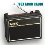ショッピングラジオ VOX AC30 Radio  AM/FMラジオ