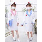 ハロウィン コスプレ キッズ コスチューム 女の子 子供 医者 ドクター ナース服 帽子 セット 子供用 白衣 ナースウエア 看護 看護師 パーティー 衣装100-160