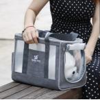 軽くて持ち運びラクラク キャリーケース 病院やお散歩に ペット キャリーバッグ トートバッグ 小型犬 猫 肩掛けバッグ 手提げ 優れた通気性 お出かけ 選べる3色