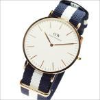 Daniel Wellington ダニエルウェリントン 腕時計 (DW00100004) 0104DW メンズ Glasgow グラスゴー