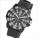 ミリタリー ルミノックス 腕時計 3051