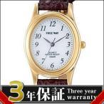 【レビューを書いて3年延長保証】Q&Q キュー&キュー CITIZEN シチズン 腕時計 AA95-9917 レディース FREE WAY フリーウェイ