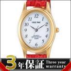 【レビューを書いて3年延長保証】Q&Q キュー&キュー CITIZEN シチズン 腕時計 AA95-9918 レディース FREE WAY フリーウェイ