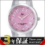 【レビューを書いて3年延長保証】Q&Q キュー&キュー CITIZEN シチズン 腕時計 AA96-0005 レディース FREE WAY フリーウェイ
