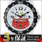 【レビューを書いて3年延長保証】Q&Q キュー&キュー CITIZEN シチズン 腕時計 AA96-0015 レディース PEANUTS ピーナツ SNOOPY スヌーピー