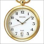 ALBA アルバ 腕時計 AABU004 ポケットウォッチ(アラビア数字) SUCCESS サクセス