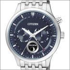 海外CITIZEN 海外シチズン 腕時計 AP1050-56L メンズ ECO-DRIVE エコドライブ