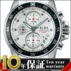 【レビューを書いて10年保証】ALBA アルバ SEIKO セイコー 腕時計 AQGT421 メンズ QUARTZ クオーツ