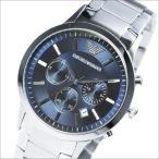 EMPORIO ARMANI エンポリオアルマーニ 腕時計 AR2448 メンズ クロノグラフ