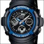 ショッピングShock 海外CASIO 海外カシオ 腕時計 AW-591-2AER メンズ G-SHOCK ジーショック(国内品番はAW-591-2AJF)