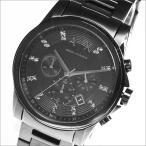 ARMANI EXCHANGE アルマーニ エクスチェンジ 腕時計 AX2093 メンズ Chronograph クロノグラフ