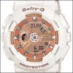 CASIO カシオ 腕時計 BA-110-7A1JF レディース BABY-G ベビージー