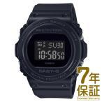 【レビュー記入確認後10年保証】【正規品】CASIO カシオ 腕時計 BGD-570-1JF レディース BABY-G ベビーG